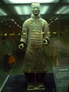 museum xiàn